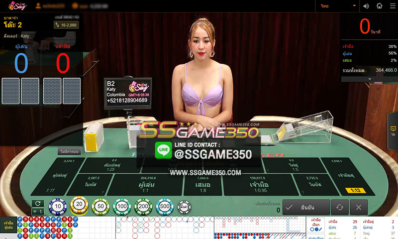 AESEXY_Baccarat_ (7)