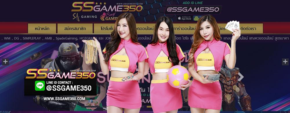 SSGAME350_Casino_ (8)